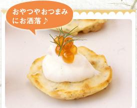 鮭のパンケーキ