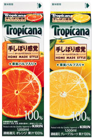 Tropicana HOME MADE STYLE